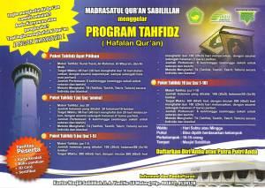 MQS Tahfidz